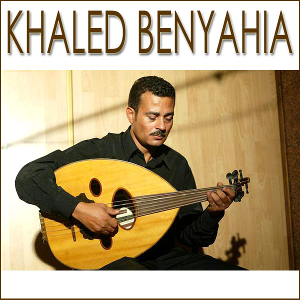 Welcome, Bienvenue et Marhba to Khaled Benyahia's website. Click to enter!